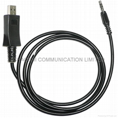 Alinco/ICOM对讲机USB写频线