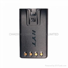 Two way radio Battery fo