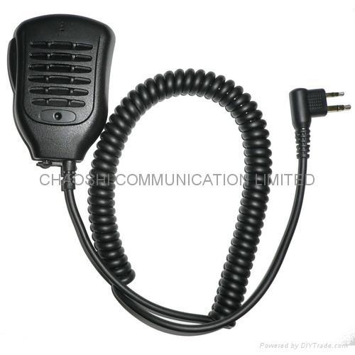 好易通SM-T700A對講機揚聲器 1