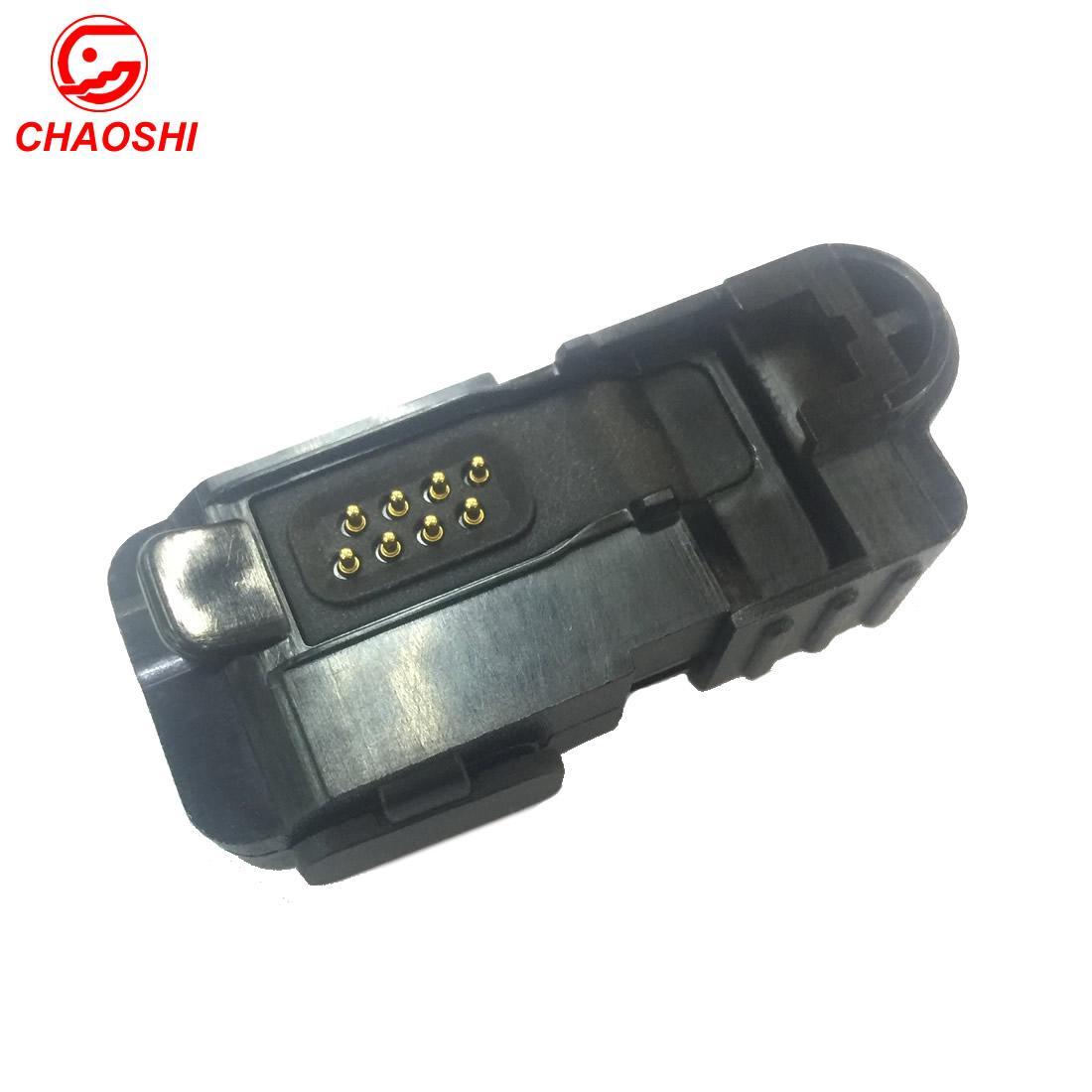 Audio adaptor for DEP550, XPR3550, DP2400 2