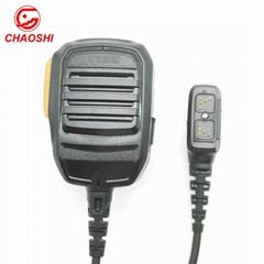 Remote Speaker Microphone For SM18N2
