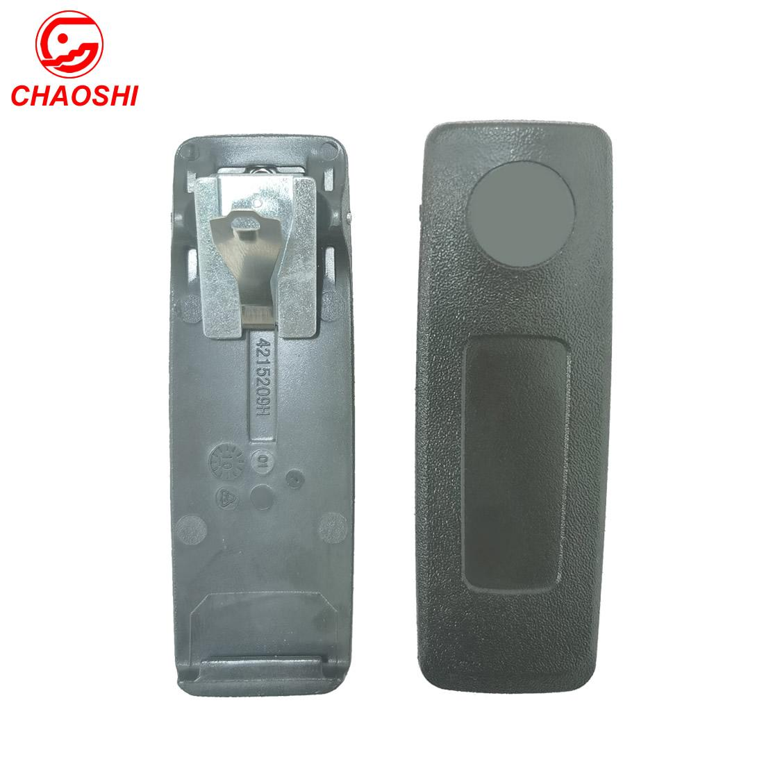 对讲机电池后夹PMLN4652 4