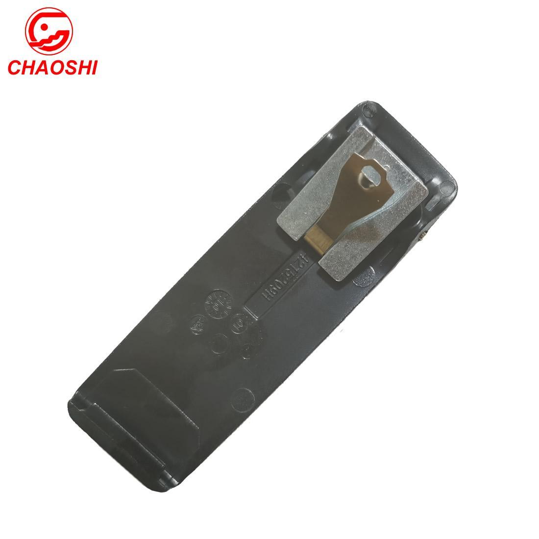 对讲机电池后夹PMLN4652 5