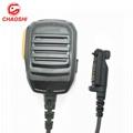 SM26N1 Remote Speaker Microphone