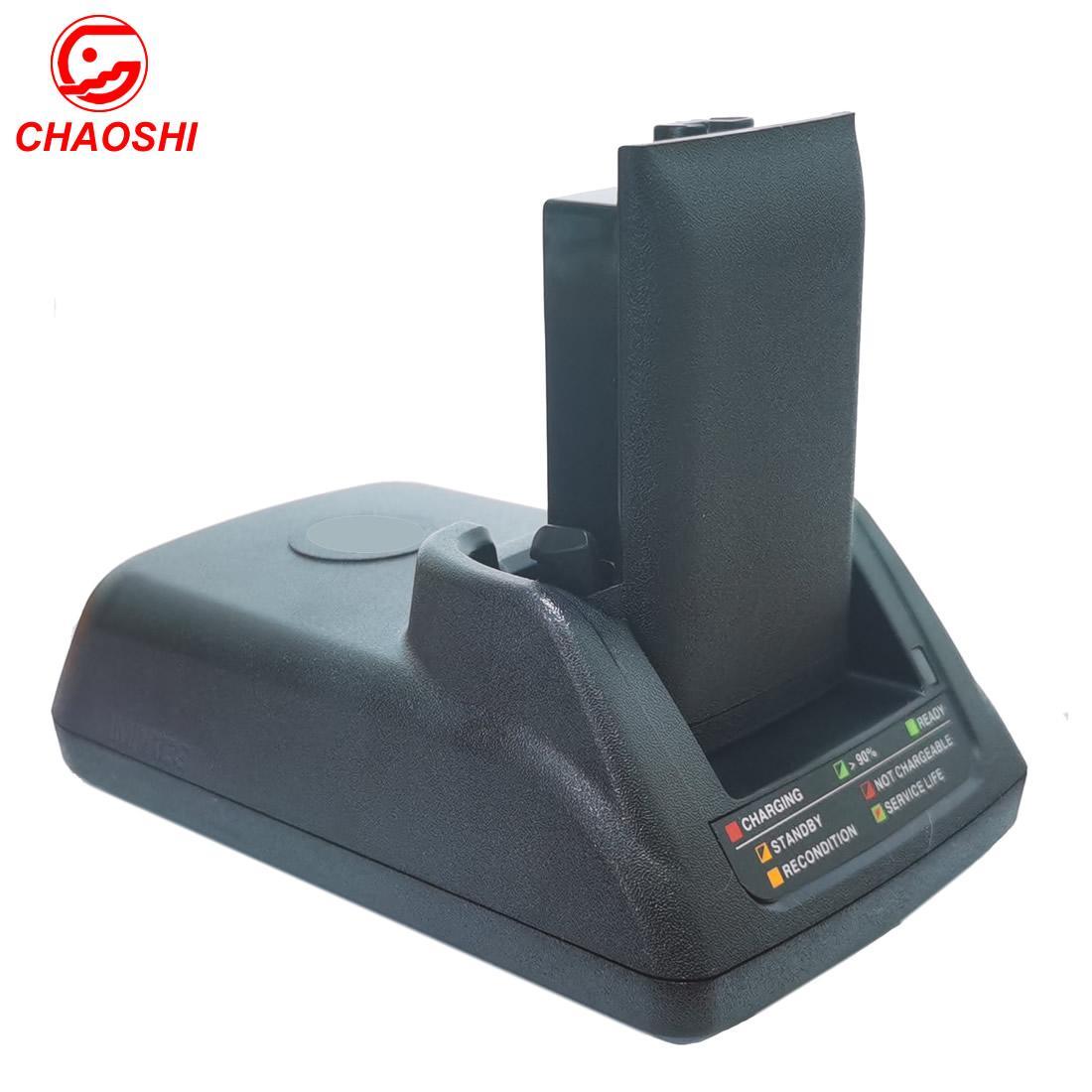 APX7000對講機充電器NNTN7079 2