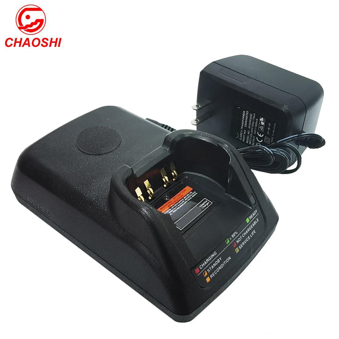 APX7000對講機充電器NNTN7079 3