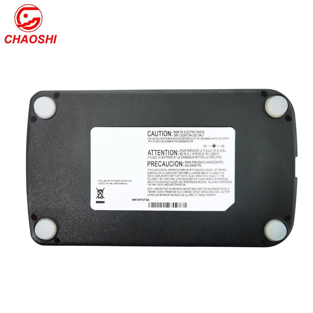 APX7000對講機充電器NNTN7079 6