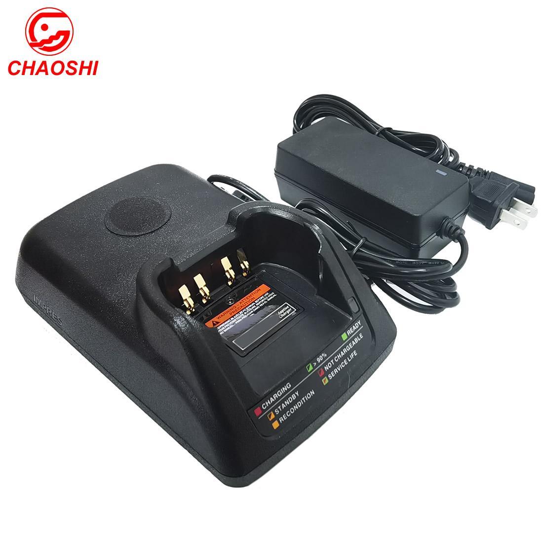 APX7000對講機充電器NNTN7079 7