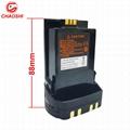 APX7000對講機電池NNTN7038 5