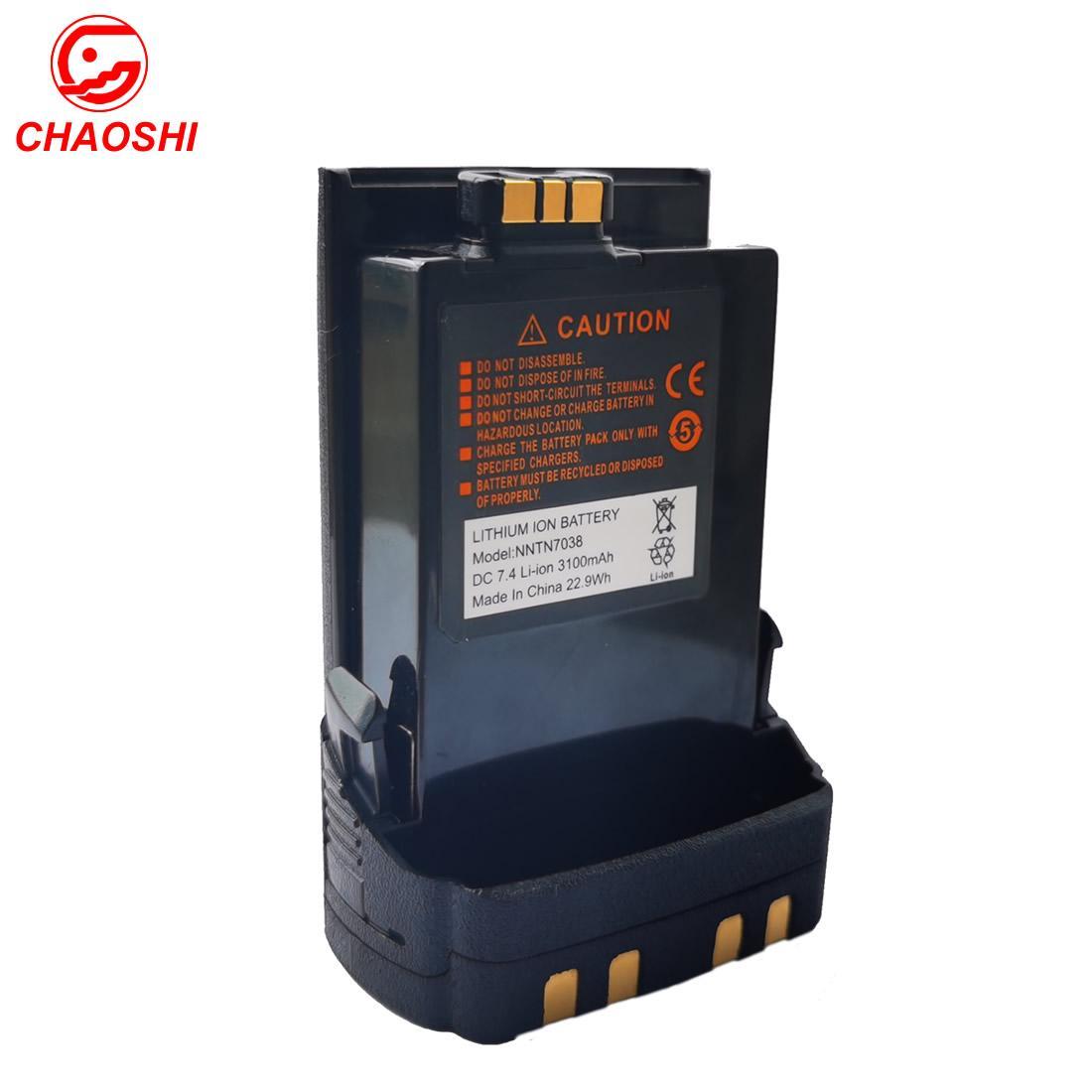 APX7000對講機電池NNTN7038 1