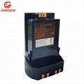 APX7000对讲机电池NNT