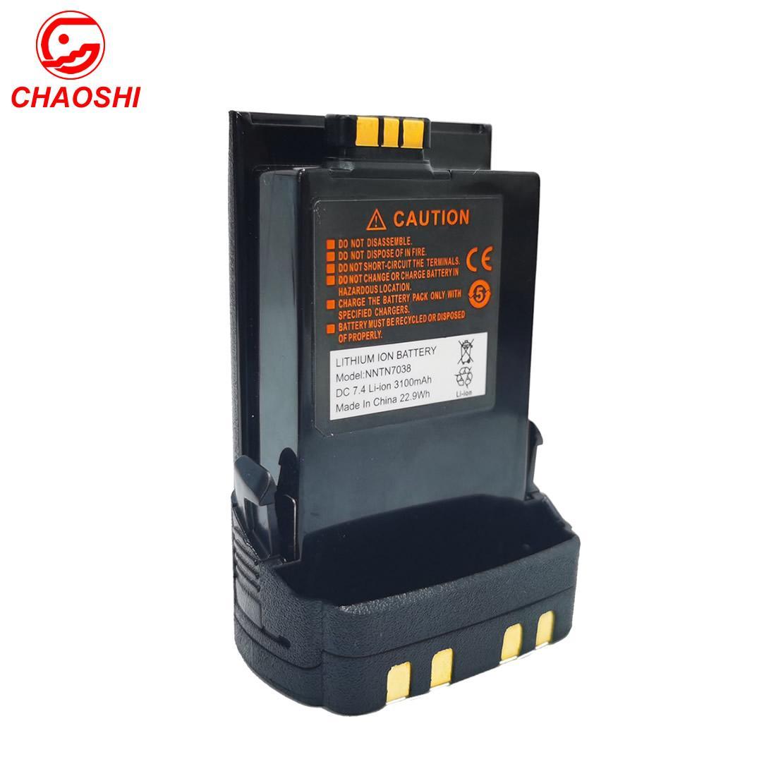 APX7000對講機電池NNTN7038 6