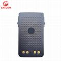 DP3441對講機電池PMNN