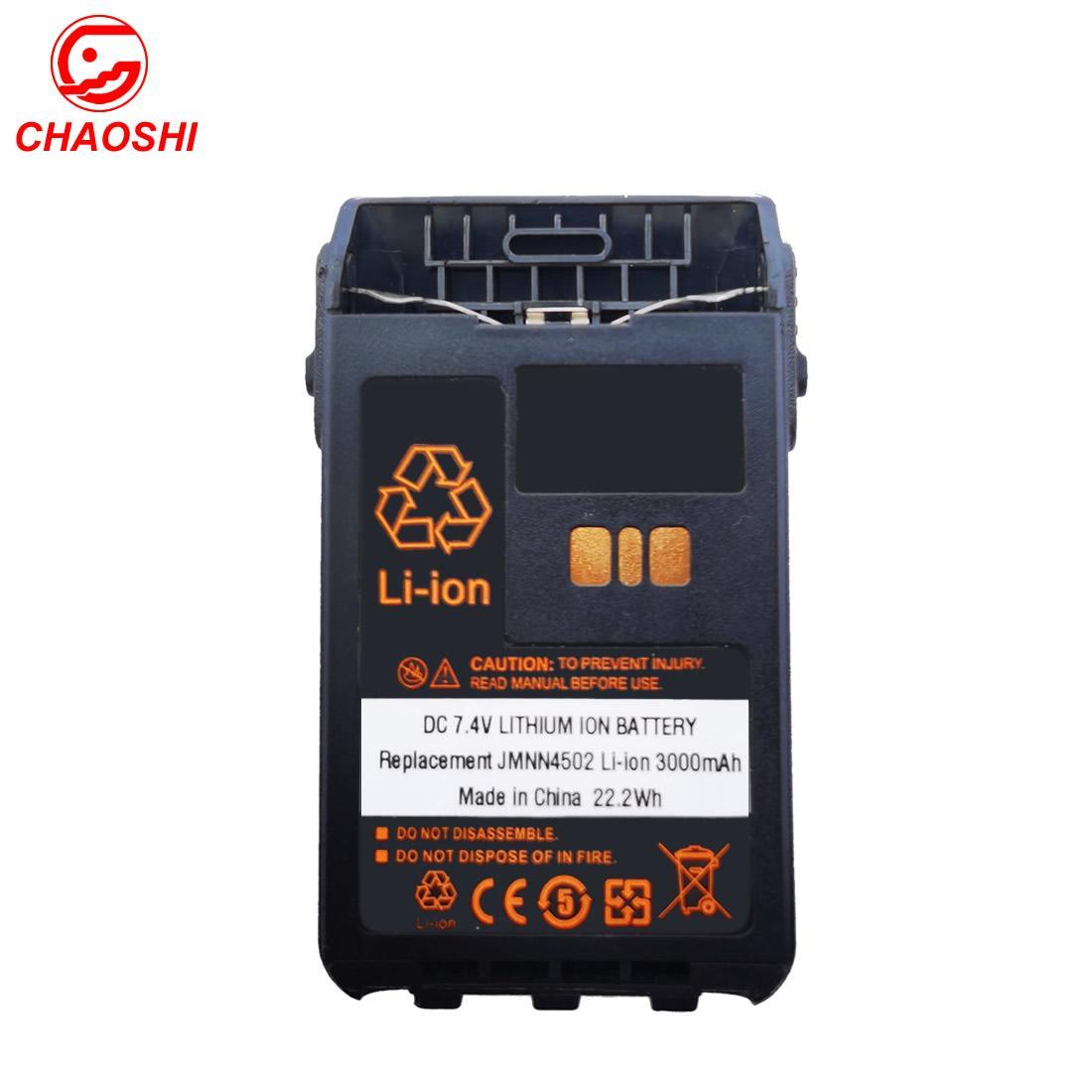 DP3661對講機電池PMNN4502 4