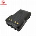 DP3661對講機電池PMNN4502 5
