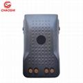 DP3661对讲机电池PMNN
