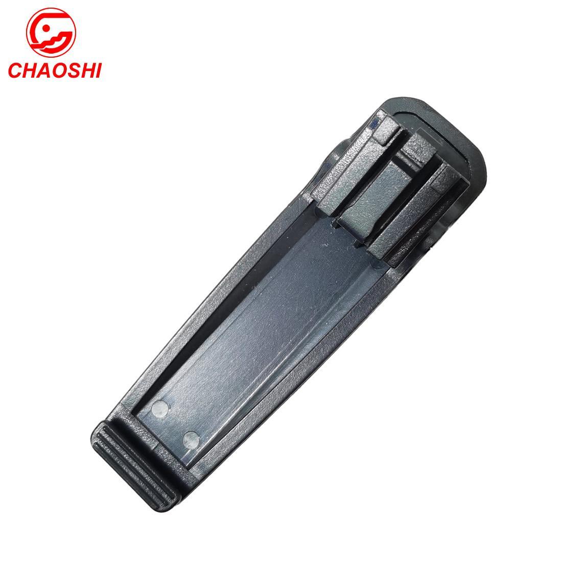 IC-V88對講機電池BP-280 4