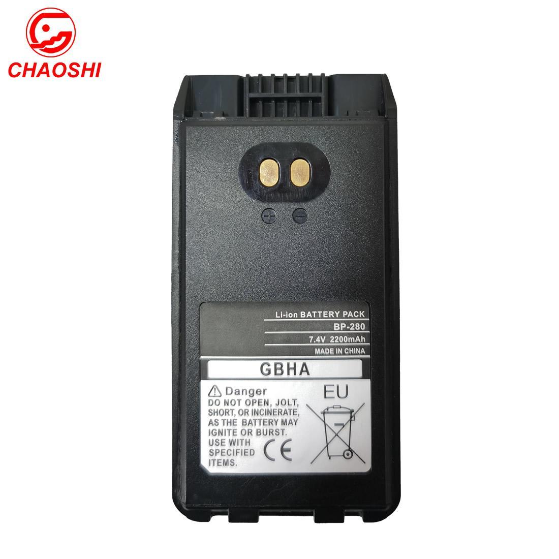 IC-V88對講機電池BP-280 1
