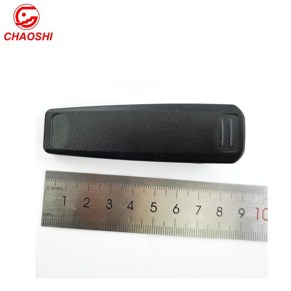 IC-V88對講機電池BP-280 5