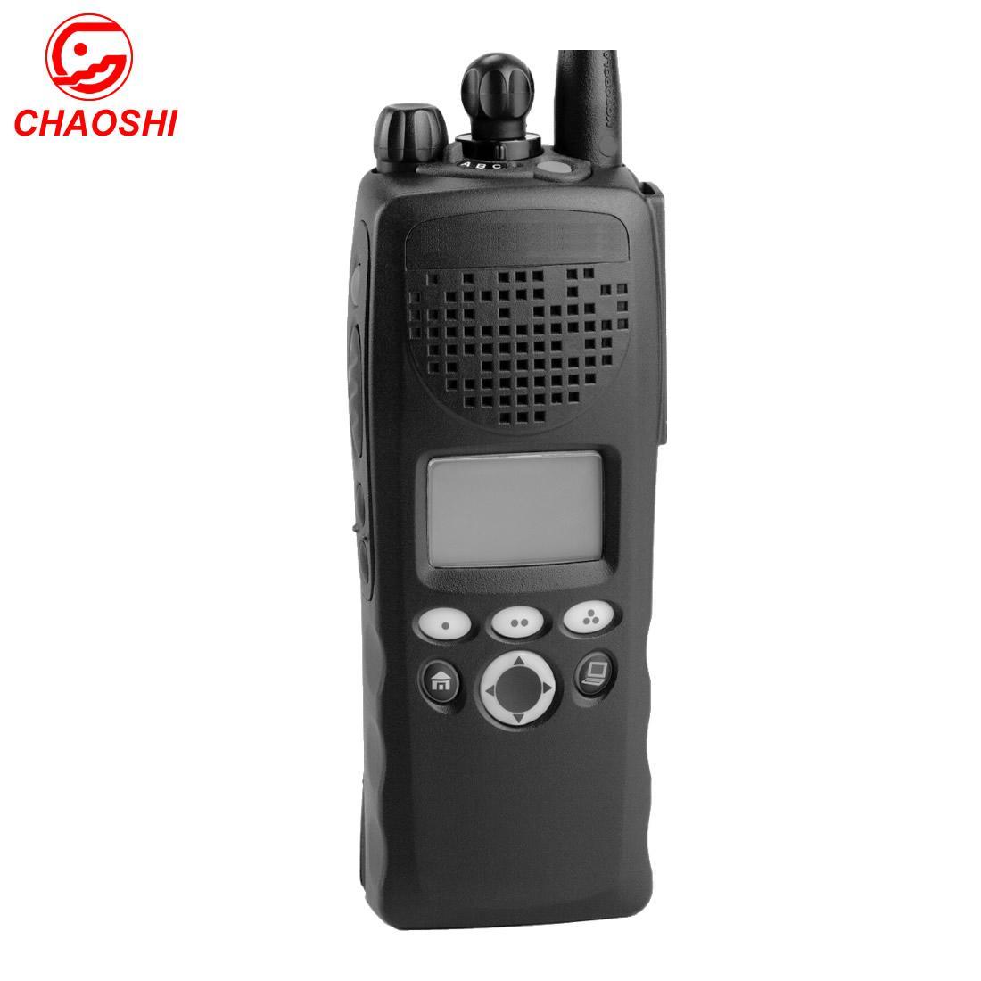 XTS2500對講機面殼1585746D02 4