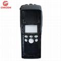 XTS2500對講機面殼1585746D02 7