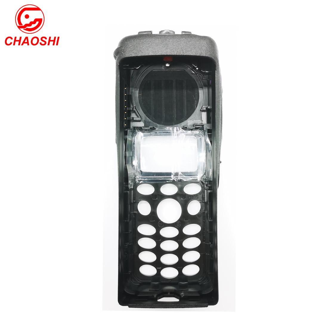 XTS2500對講機面殼1585746D03 4