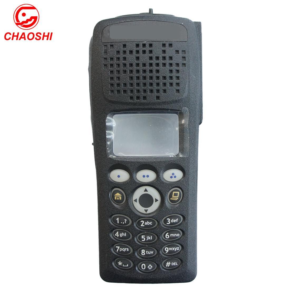 XTS2500對講機面殼1585746D03 1