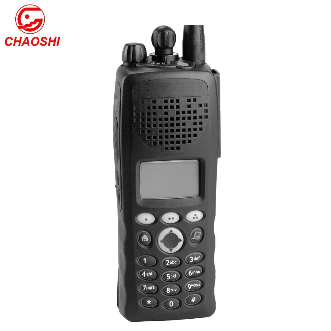 XTS2500對講機面殼1585746D03 6