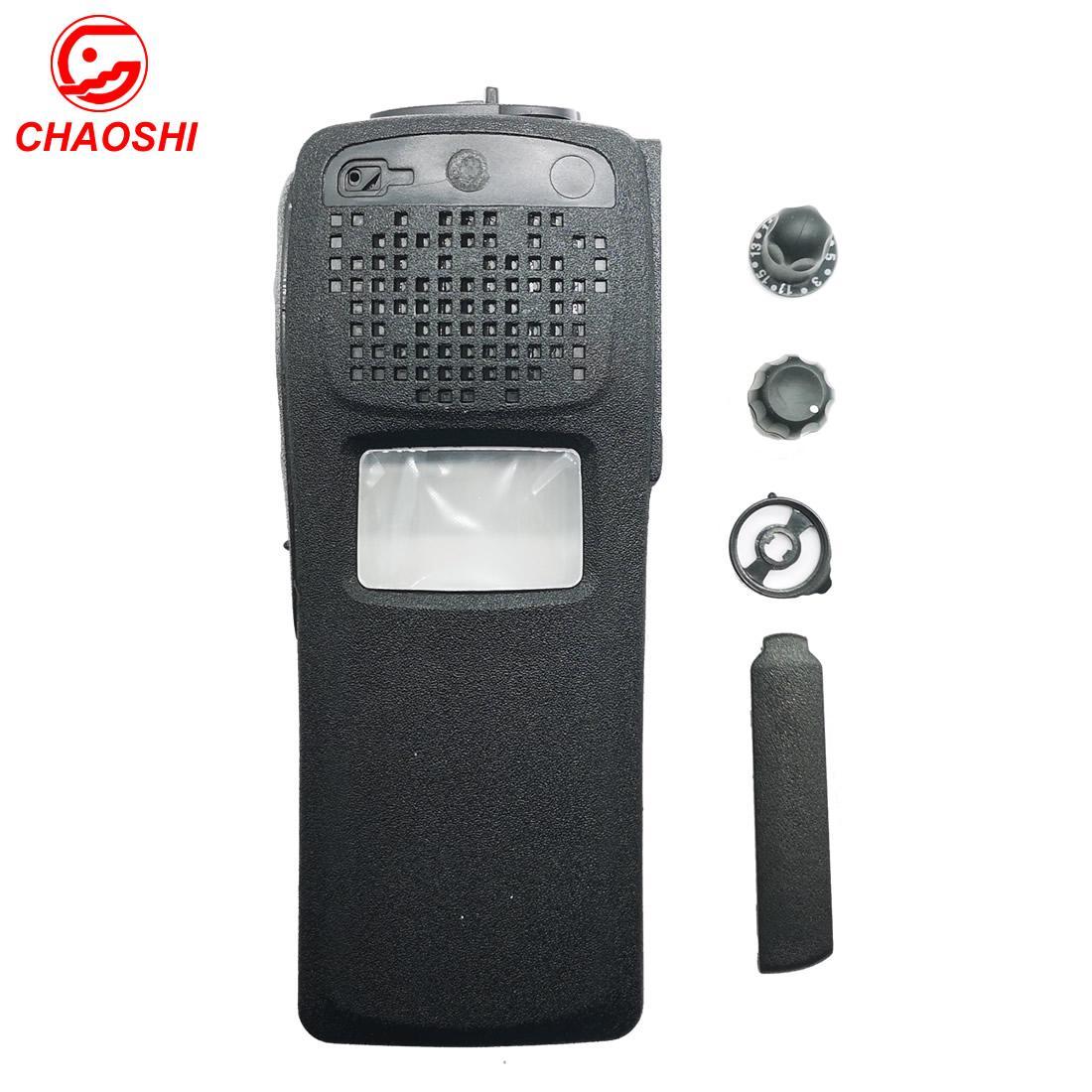 XTS2500對講機面殼1585746D05 1