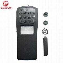 XTS2500对讲机面壳1585746D05