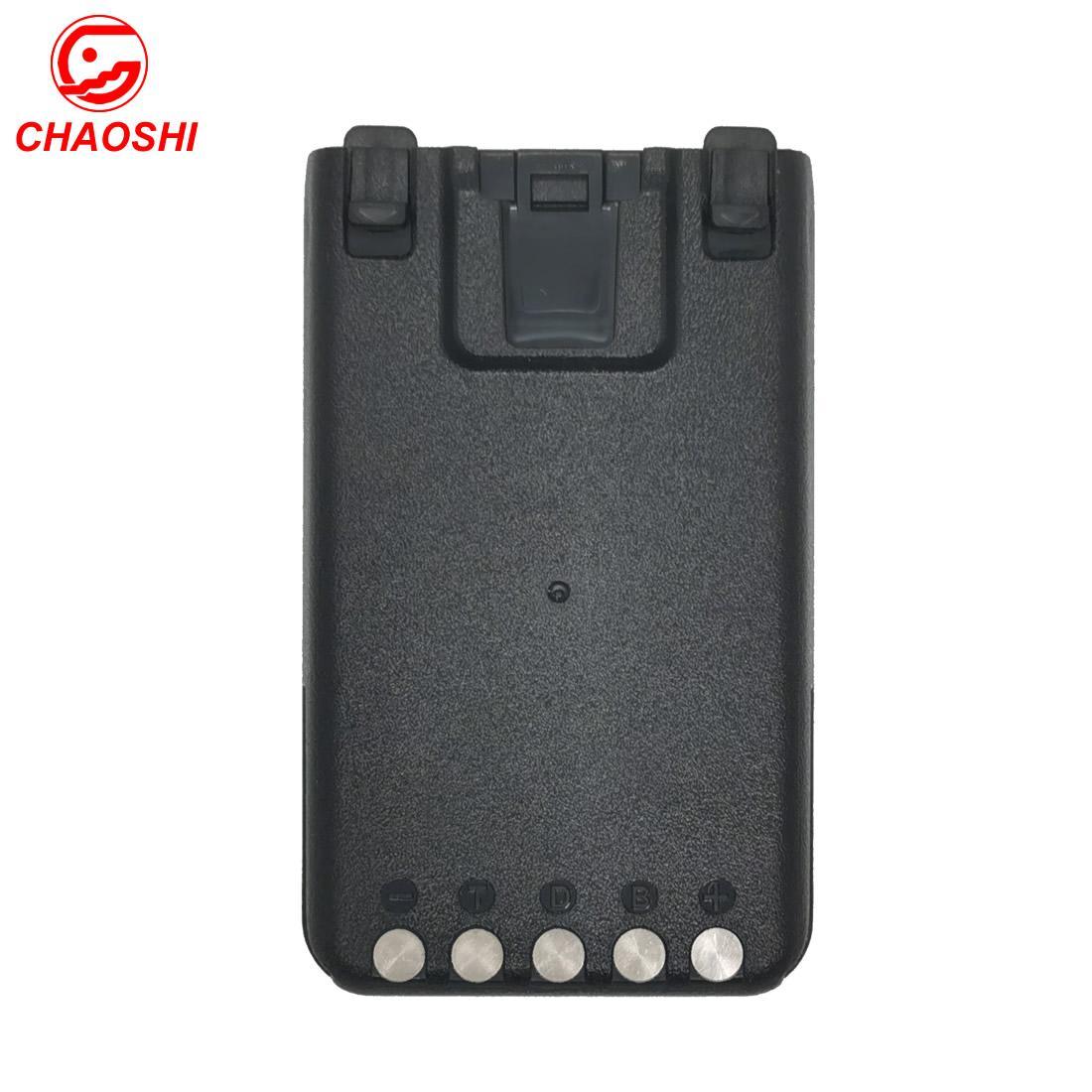 BP290對講機電池 IC-F52D, IC-F62D, IC-M85 1