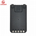 BP290對講機電池 IC-F
