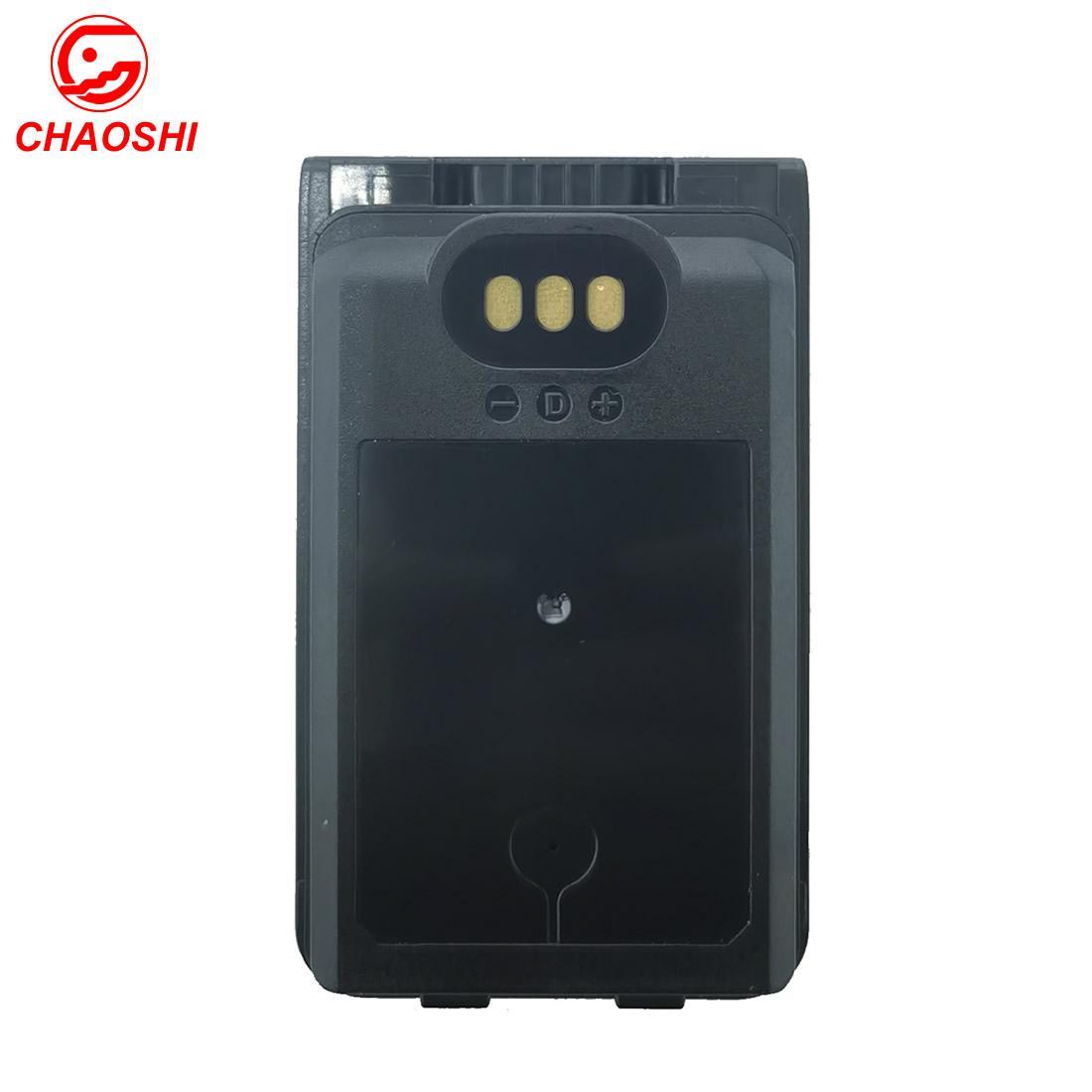 BP294對講機電池 IC-F52D, IC-F62D, IC-M85 1