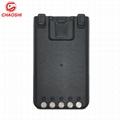 BP294對講機電池 IC-F52D, IC-F62D, IC-M85 6