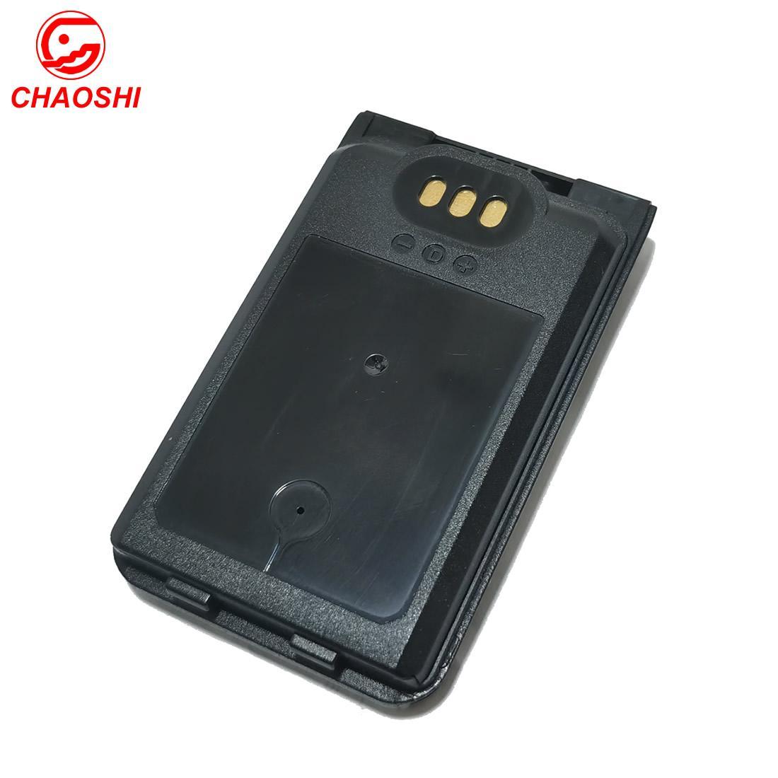 BP294對講機電池 IC-F52D, IC-F62D, IC-M85 3