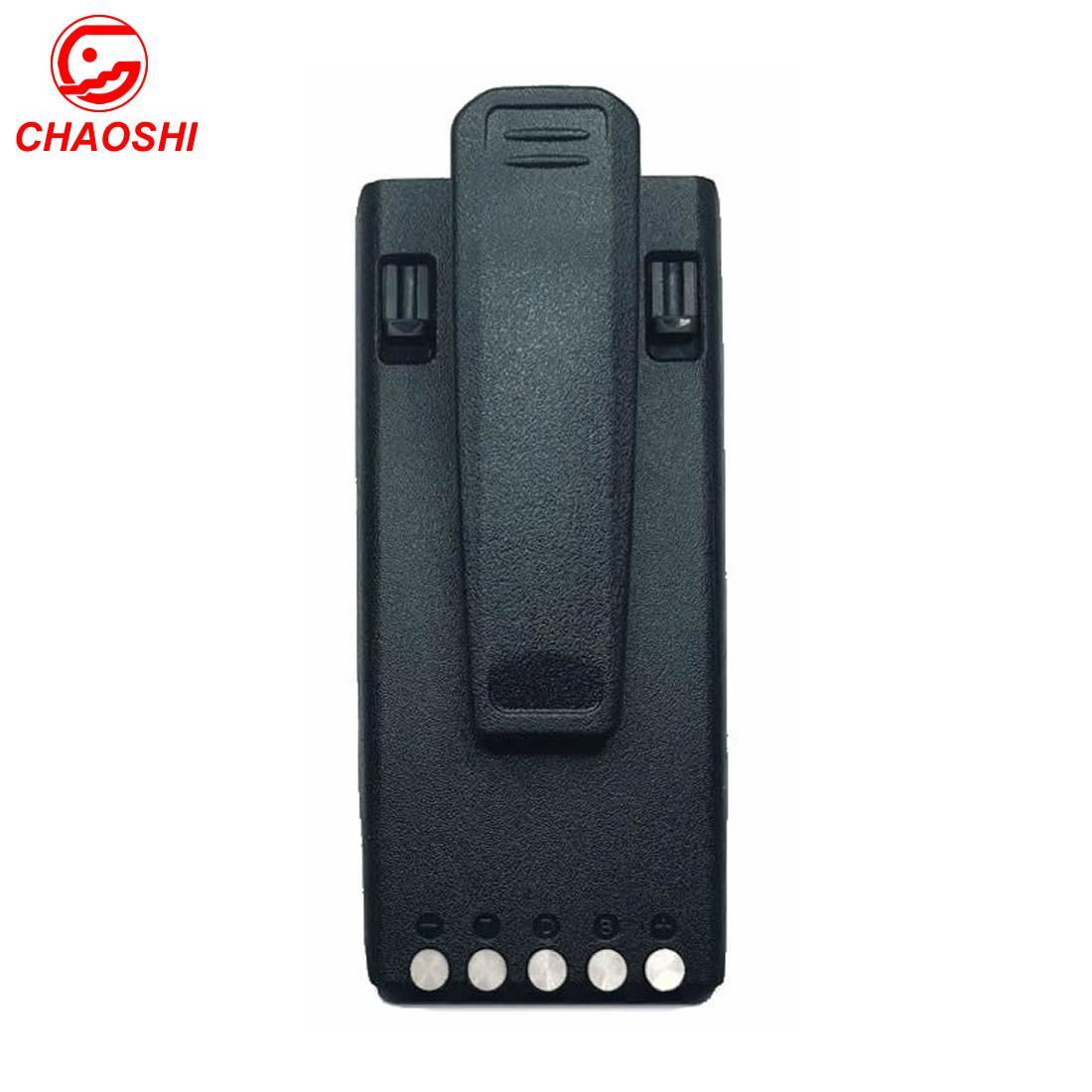 BP284對講機電池 IC-F3400D, IC-F4400D, IC-F70 6