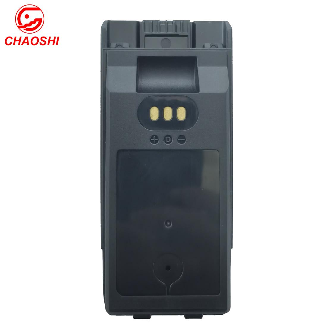 BP283對講機電池 IC-F3400D, IC-F4400D, IC-F70 1
