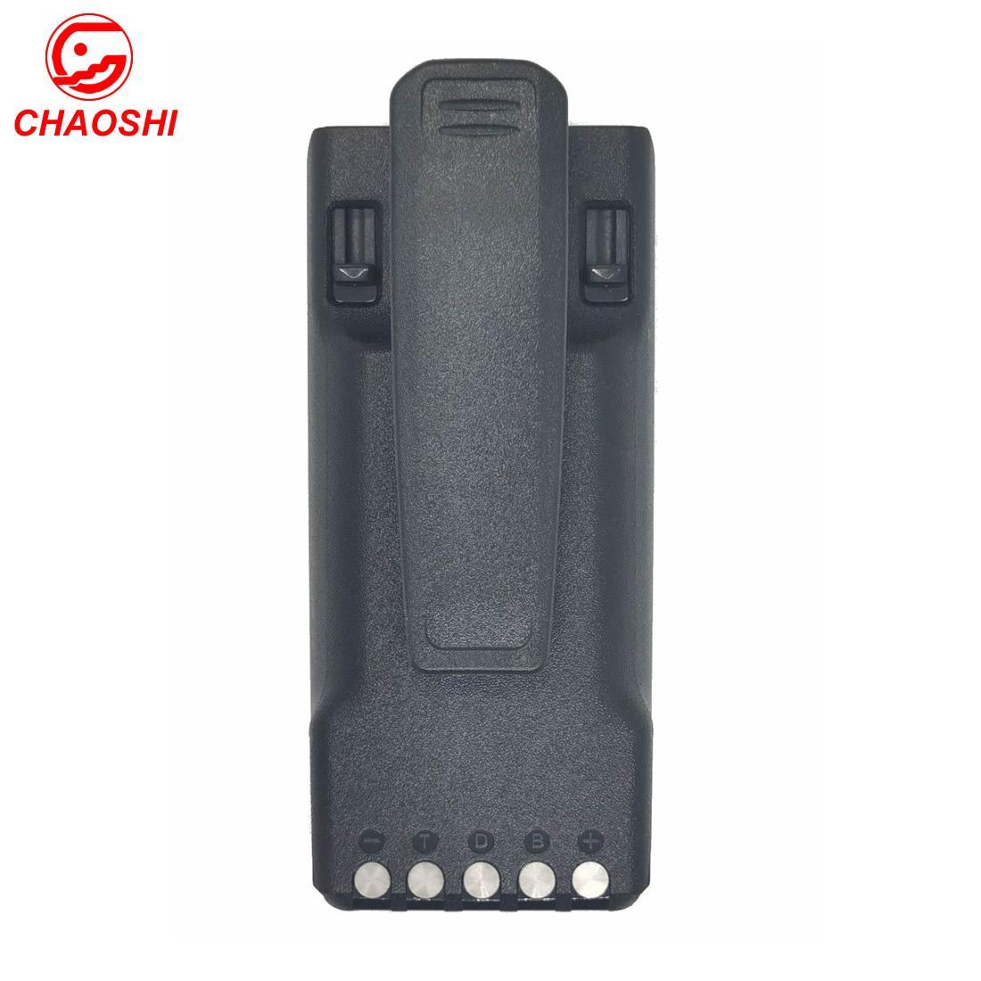 BP283對講機電池 IC-F3400D, IC-F4400D, IC-F70 5