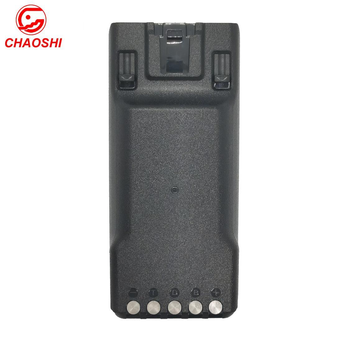 BP283對講機電池 IC-F3400D, IC-F4400D, IC-F70 6