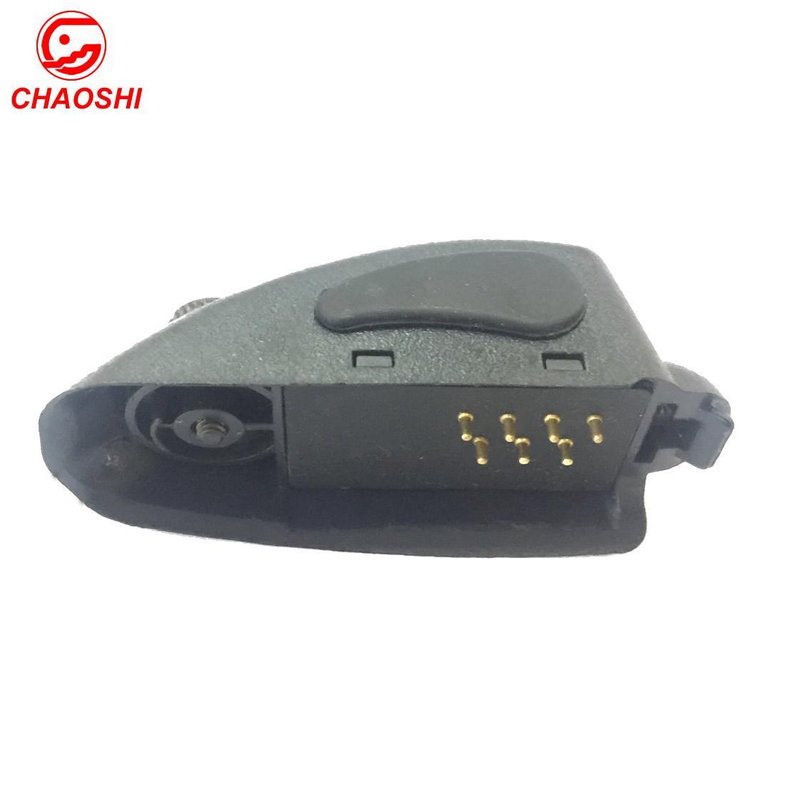 HLN9716音頻附件適配器 3