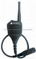 HMN9031 Speaker Microphone 4