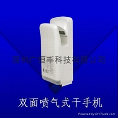 Dual Air Injection Hand Dryer
