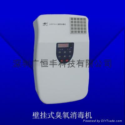 壁挂式臭氧消毒機 1
