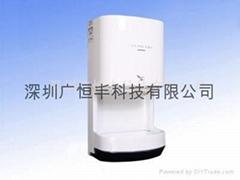 Automatic Jet Speed Hand Dryer