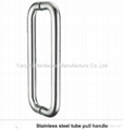 PH-001Y-D Stainless Steel Tube Pull