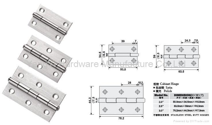SS23 不锈钢柜子铰链 (不锈钢小合页) 1