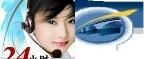 Shanghai Baicheng Electric Equipment Manufacture Co., Ltd
