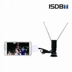 Lesee U5 ISDB-T USB电视接收器