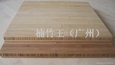 工字竹板材
