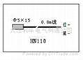 HN110超低温温度传感器